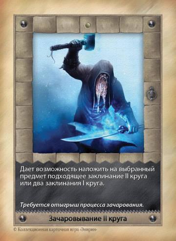 http://se.uploads.ru/t/nWuqR.jpg