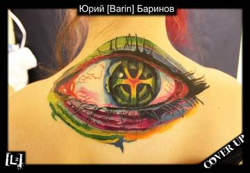 http://se.uploads.ru/t/o4CGT.jpg