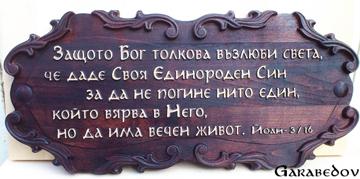 http://se.uploads.ru/t/oGivE.jpg
