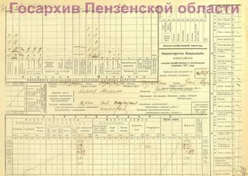 http://se.uploads.ru/t/oHZiP.jpg