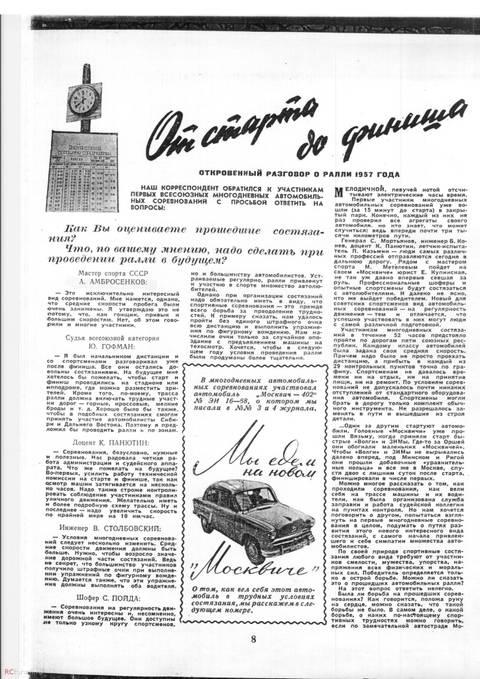 http://se.uploads.ru/t/oNDtI.jpg