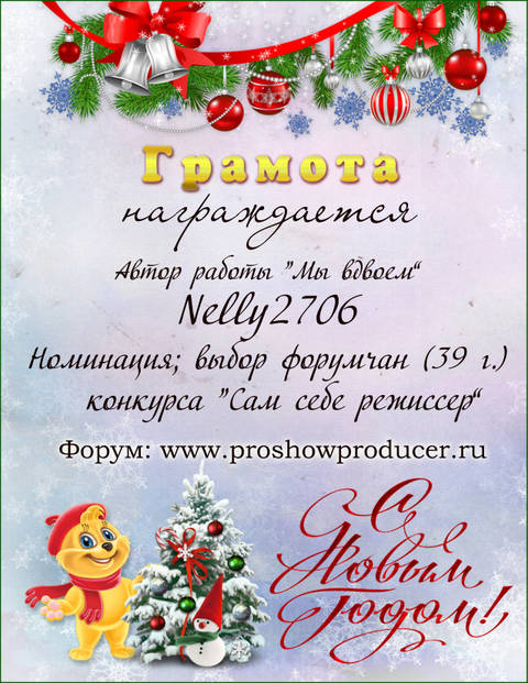 http://se.uploads.ru/t/oYLU8.jpg