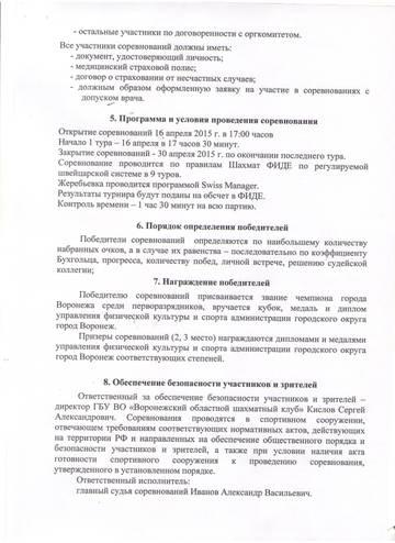 http://se.uploads.ru/t/otdYS.jpg