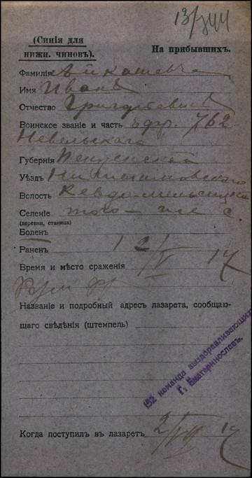 http://se.uploads.ru/t/p9c4y.jpg