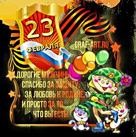 http://se.uploads.ru/t/pgxMo.png