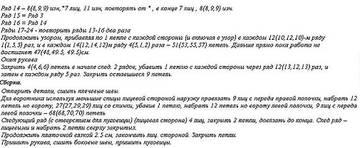 http://se.uploads.ru/t/pj3da.jpg