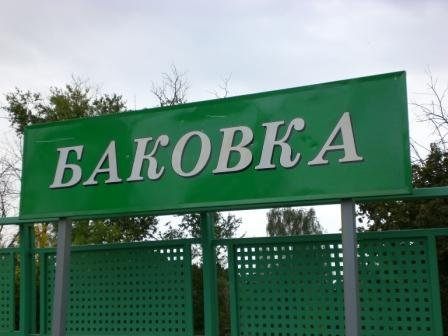 http://se.uploads.ru/t/pqM2Q.jpg