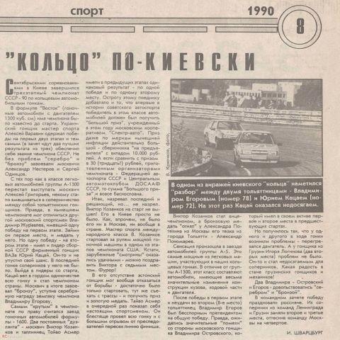 http://se.uploads.ru/t/qynOU.jpg