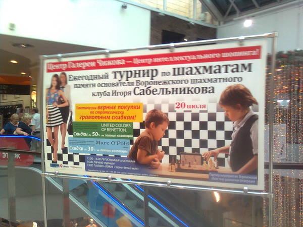 http://se.uploads.ru/t/rAoIQ.jpg