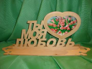 http://se.uploads.ru/t/rvQGH.jpg