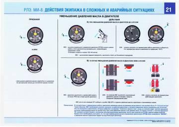 http://se.uploads.ru/t/sER5J.jpg