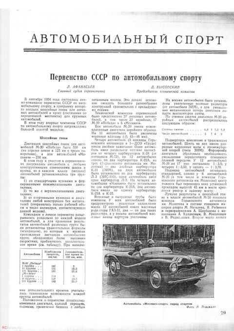 http://se.uploads.ru/t/slS9e.jpg