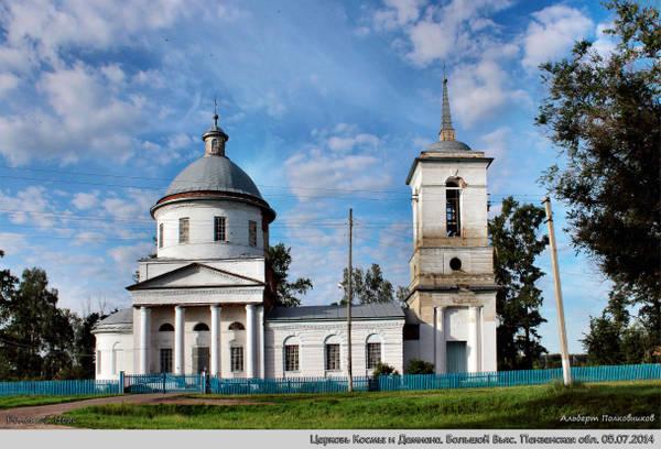 http://se.uploads.ru/t/tZGsv.jpg
