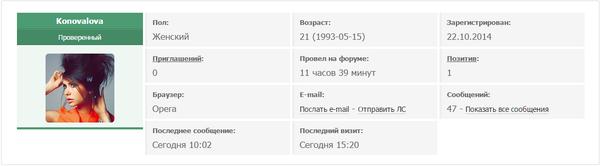 http://se.uploads.ru/t/uDlvt.png