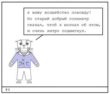 http://se.uploads.ru/t/uHLmQ.jpg