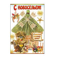 http://se.uploads.ru/t/uVHSn.jpg