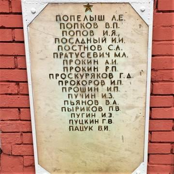 http://se.uploads.ru/t/usob6.jpg
