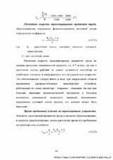 http://se.uploads.ru/t/v1WLC.jpg