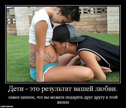 http://se.uploads.ru/t/vD5wO.jpg