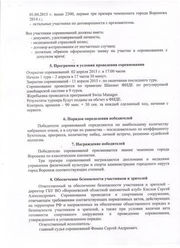 http://se.uploads.ru/t/vMguU.jpg