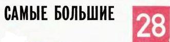 http://se.uploads.ru/t/vdFkf.jpg