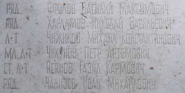 http://se.uploads.ru/t/vpSkd.jpg
