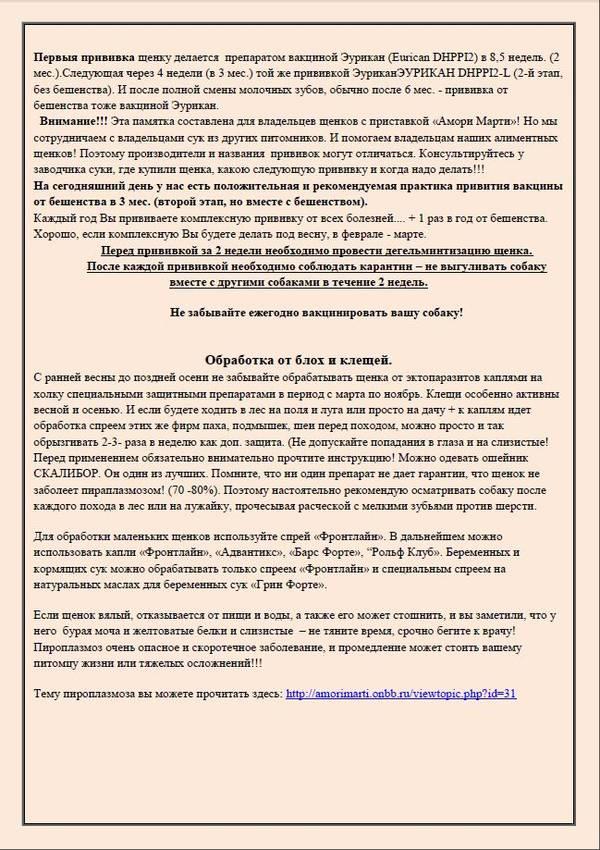 http://se.uploads.ru/t/wP21W.jpg