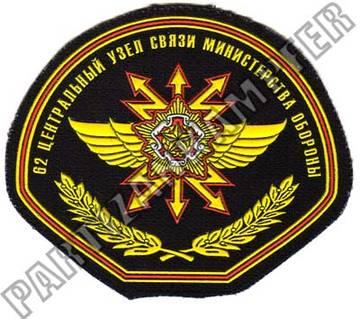 http://se.uploads.ru/t/xJvFG.jpg