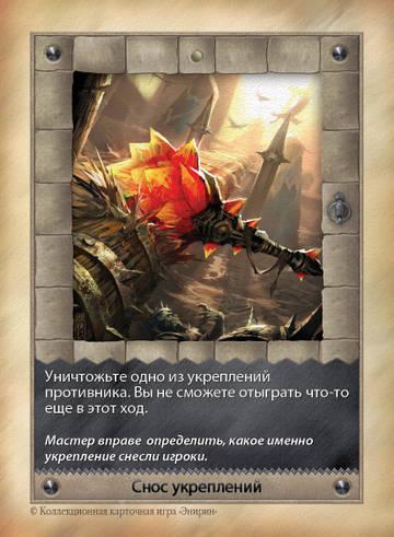 http://se.uploads.ru/t/xWzME.jpg