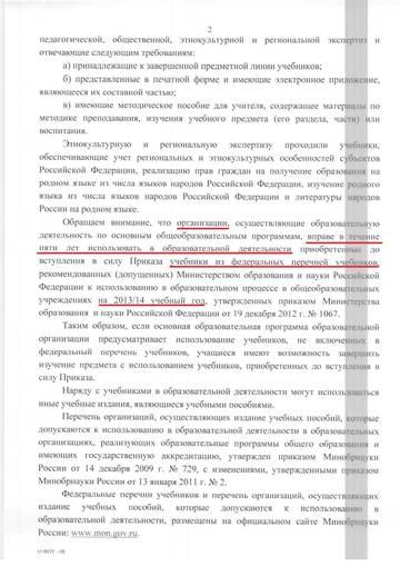 http://se.uploads.ru/t/xajcB.jpg