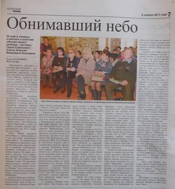 http://se.uploads.ru/t/xjlUT.jpg