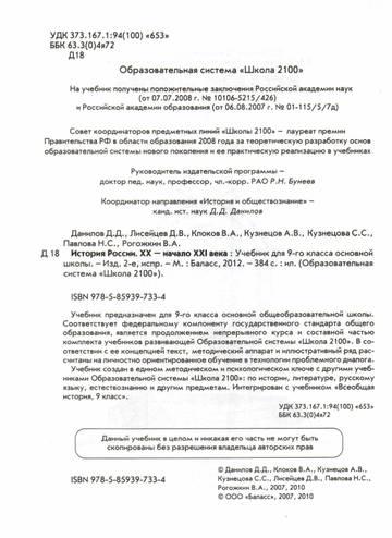 http://se.uploads.ru/t/y85UP.jpg