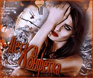http://se.uploads.ru/t/yKTcn.jpg