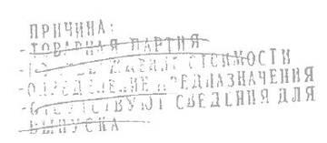 http://se.uploads.ru/t/yd9Wo.jpg