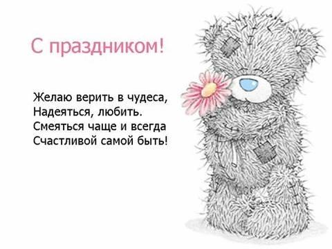 http://se.uploads.ru/t/z1alu.jpg