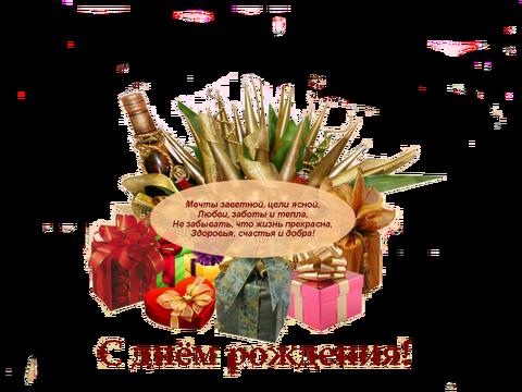 http://se.uploads.ru/t/z5Cyt.png