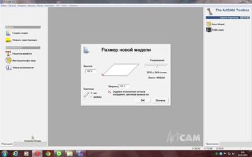http://se.uploads.ru/t/zMeXa.png