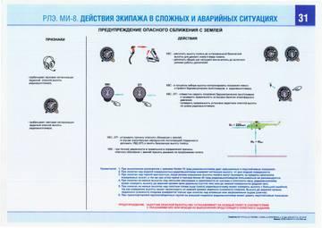 http://se.uploads.ru/t/zWfLe.jpg