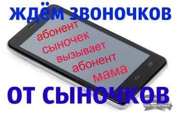 http://se.uploads.ru/t/zZTRQ.jpg