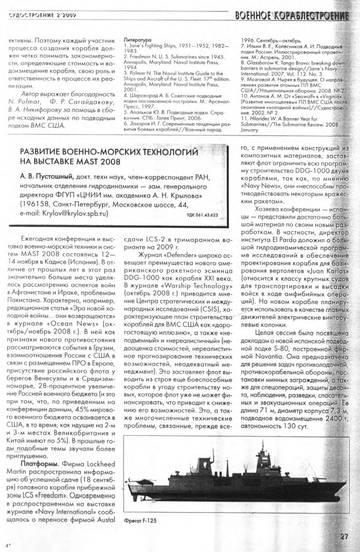 http://se.uploads.ru/t/zdGVm.jpg