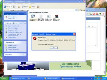 http://se.uploads.ru/t/ztoN0.jpg