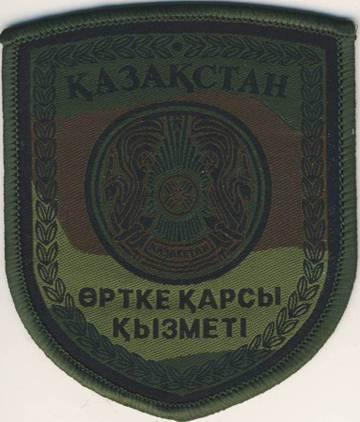 http://se.uploads.ru/t/zx0jb.jpg