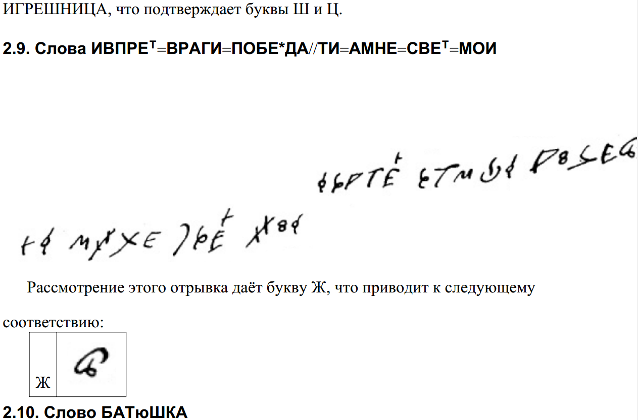 http://se.uploads.ru/tTen8.png