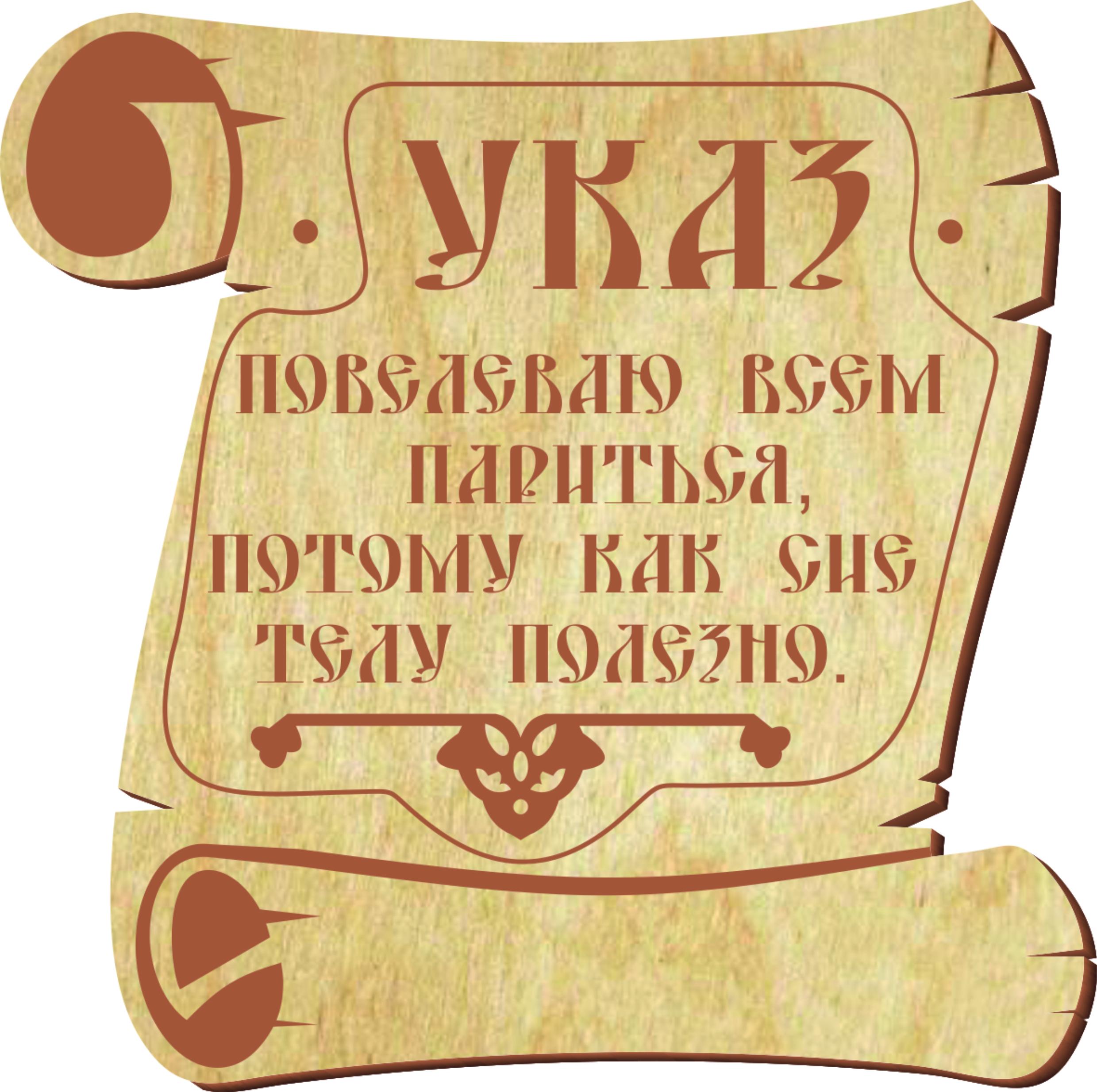http://se.uploads.ru/uWPl5.jpg
