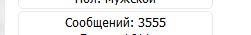 http://se.uploads.ru/urzpN.jpg