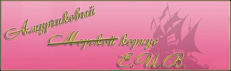 http://se.uploads.ru/v9csX.jpg