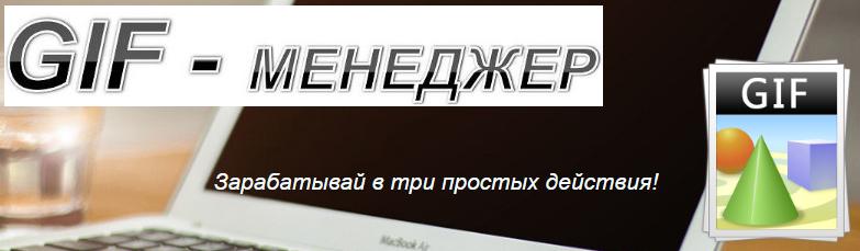 http://se.uploads.ru/vPJS6.png