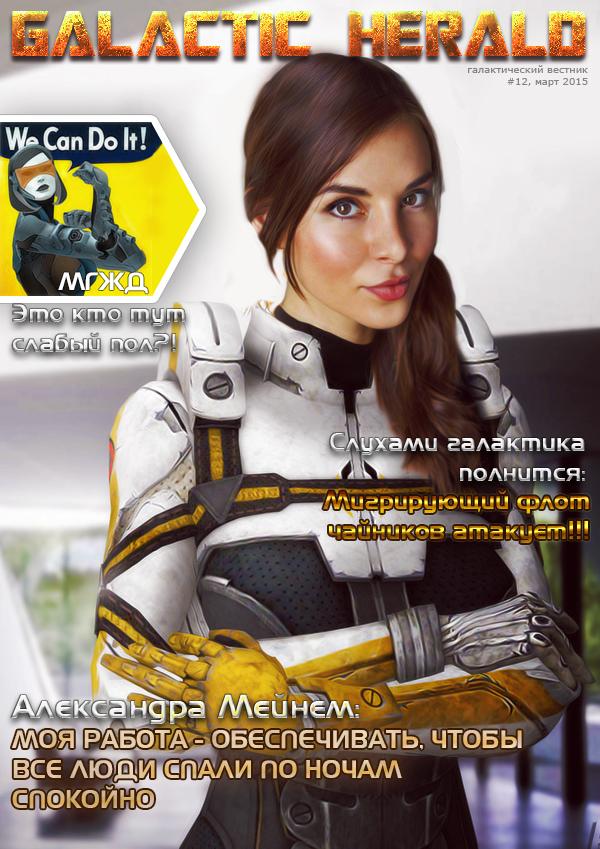 http://se.uploads.ru/vUH24.jpg