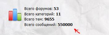 http://se.uploads.ru/vYNQV.jpg