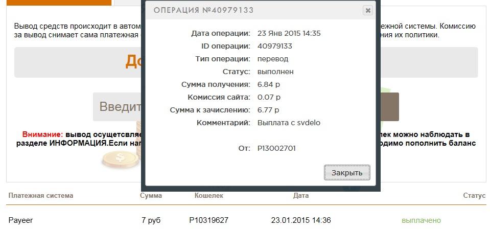 http://se.uploads.ru/voZDc.jpg